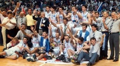 sp-kosarkasi-1995