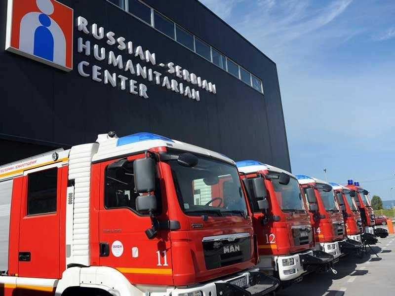 Humanitarni Centar Nis 15 Руси спремни да помогну Црној Гори у борби против пожара
