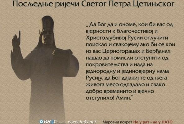 sv-Petar 02
