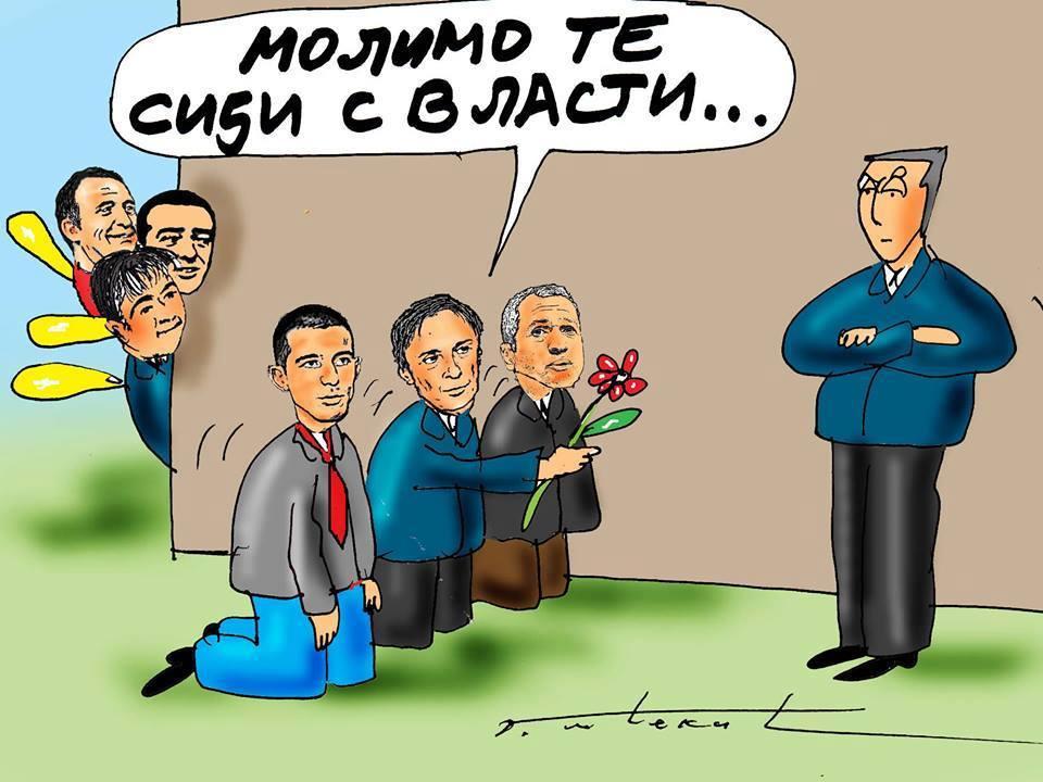 Резултат слика за opozicija karikatura