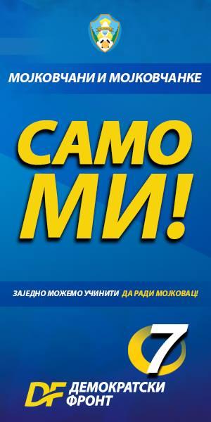 23231098 10214385130204842 4909976167616651373 n IN4S portal   Vijesti Crna Gora | Srbija | Srpska | Rusija | Hronika | Politika | Region