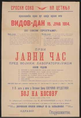 Plakat proslave 1914,g
