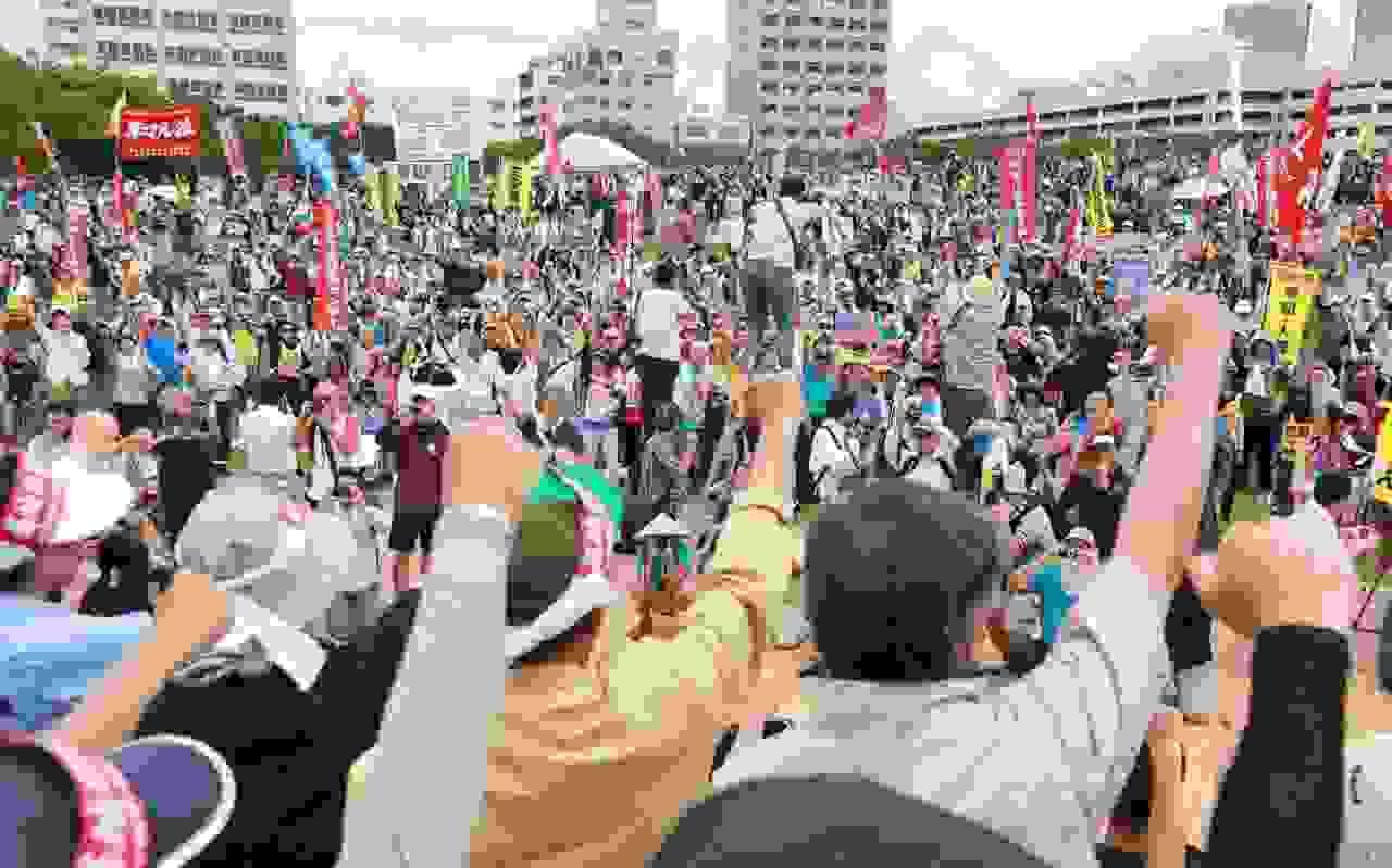 okinava protesti