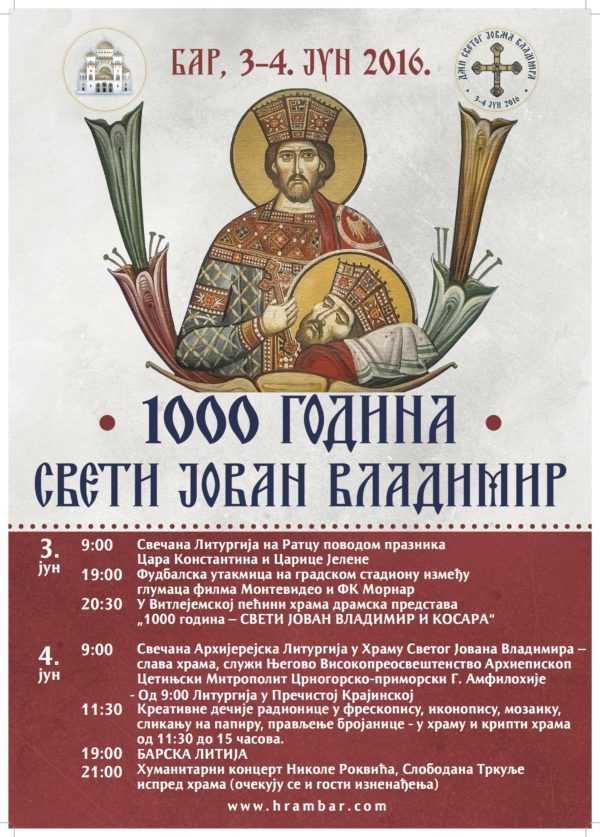 plakat-Bar-Sveti Jovan Vladimir