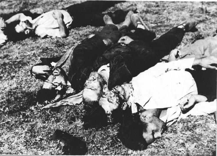 Убијени партизани од стране Усташа