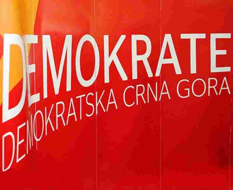 demokrate-logo