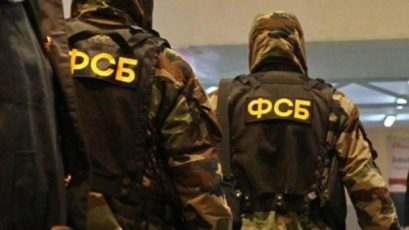 fsb-rusija