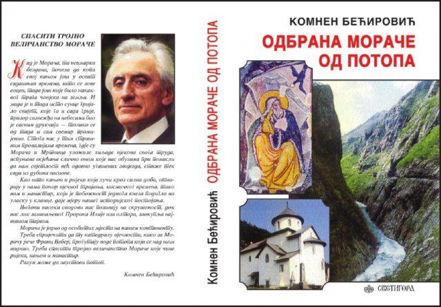Комнен Бећировић: Одустати од зла на Морачи