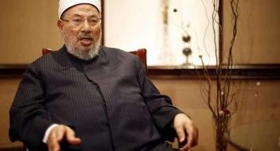 Јусуф ел Карадави