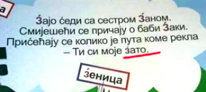 novi-bukvar-3