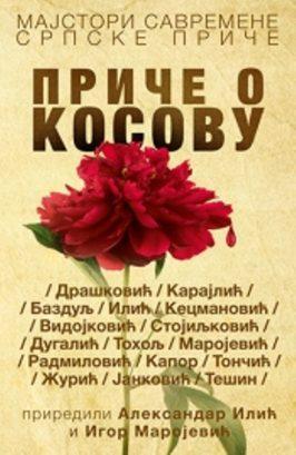 price_o_kosovu-grupa_autora_s