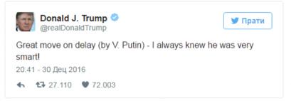 tramp-tvit