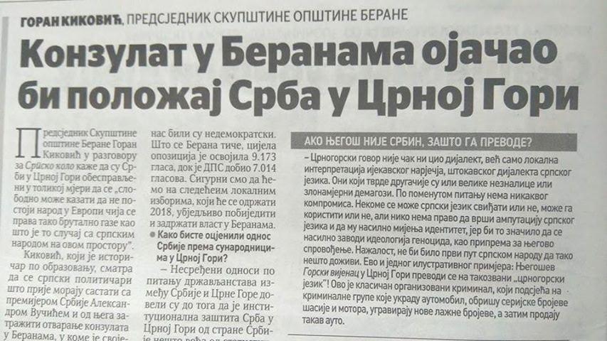 KIKO SRPSKO KOLO.1