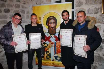 Nagradjeni omladinci