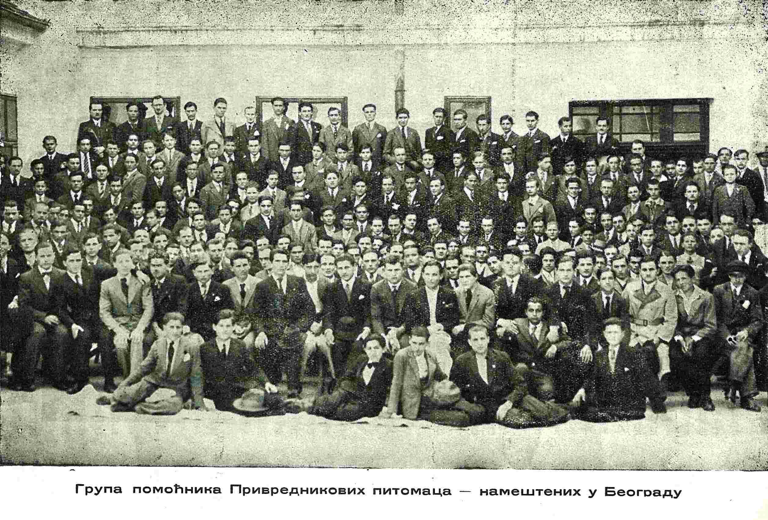 privrednik-u-beogradu
