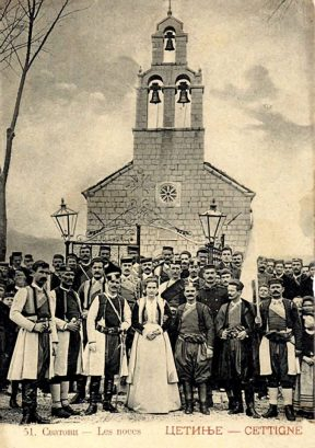 crkva cetinje
