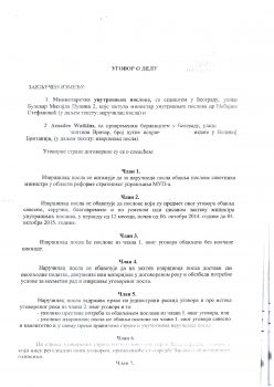 zagrep. Реформа МУП а Србије поверена британском обавештајцу и промотеру НАТО!?
