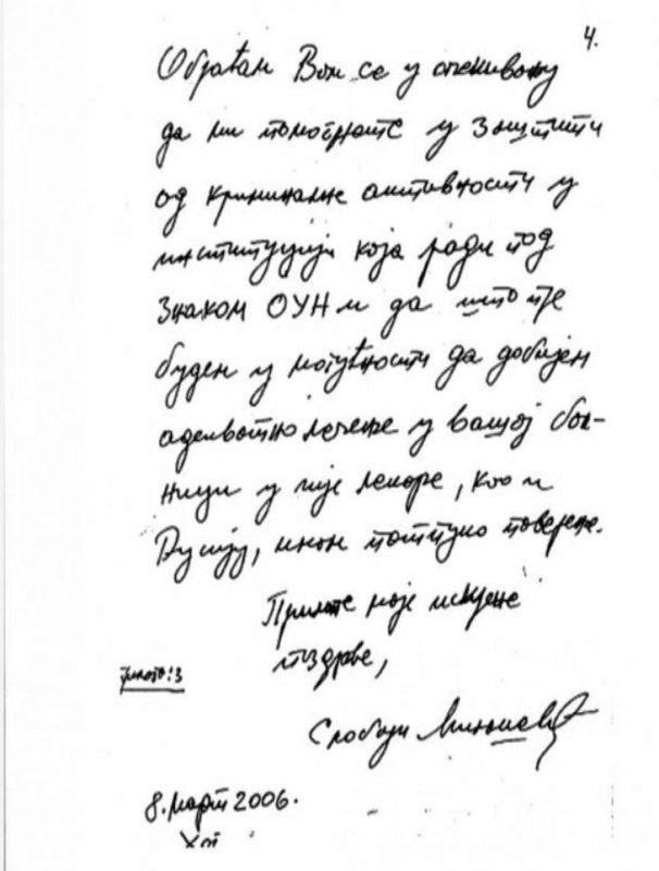 pismo Miloševića ruskom ministru.4 png Годишњица убиства Слободана Милошевића
