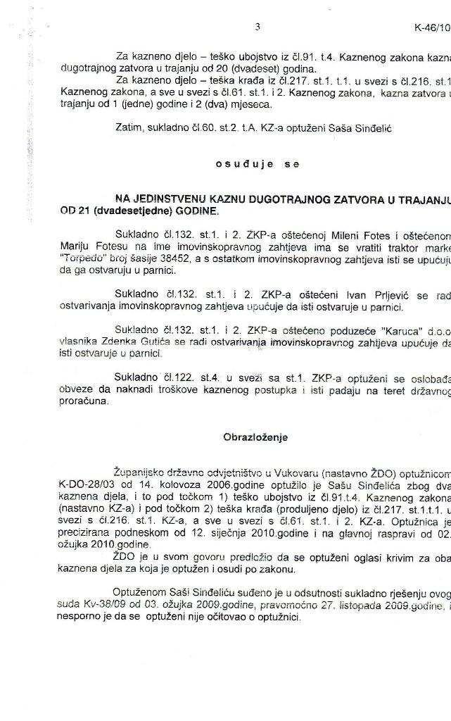 Hrvatska presuda Sindjelicu 3
