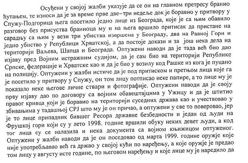 novakovic-sindjelic1