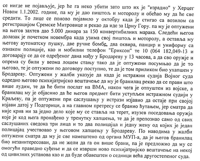 novakovic-sindjelic2