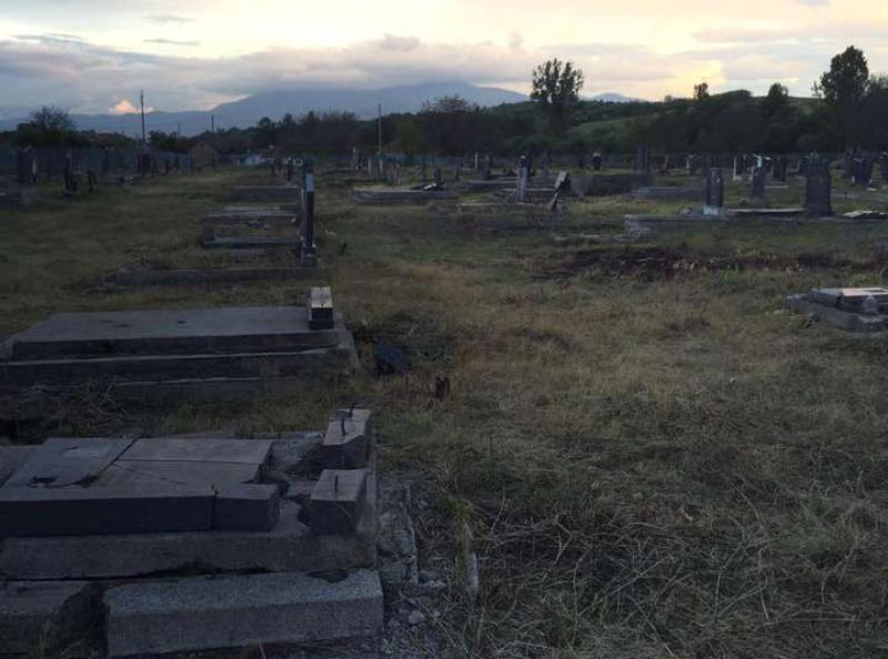 groblje 2 djakovica