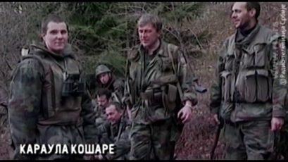 kosare vojska 02 409x230 Генерал Лазаревић: Заплакао сам док се моја војска повлачила са Космета, знао сам да Србе остављамо агресору