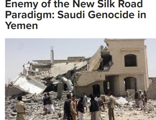 Непријатељ новог пута свиле – геноцид Саудијске Арабије над Јеменом