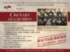Telop Svecana akademija Berane KONACNO 100x75 ИН4С портал   Вијести Црна Гора | Србија | Српска | Русија | Хроника | Политика | Регион