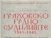 grahovo 100x75 IN4S portal   Vijesti Crna Gora | Srbija | Srpska | Rusija | Hronika | Politika | Region