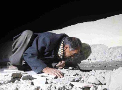 zemljotres2 409x302 Земљотрес погодио Ирак и Иран; Преко 200 страдалих, скоро 3.000 повријеђених