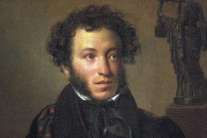 Aleksandar Puškin prorok