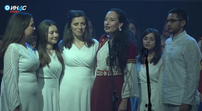 kosovski božuri