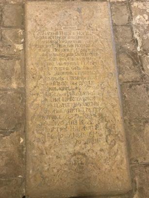 Grob patrijarha Vasilija Jovanovica Brkica