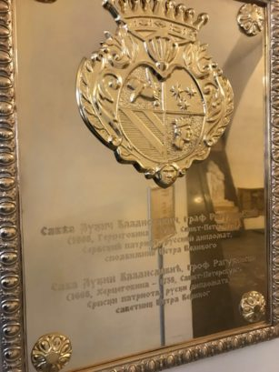 grob Save Vladislavica