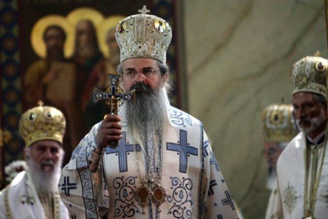 Епископ рашко-призренски Теодосије