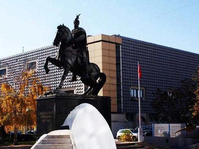 Специјални суд Приштина