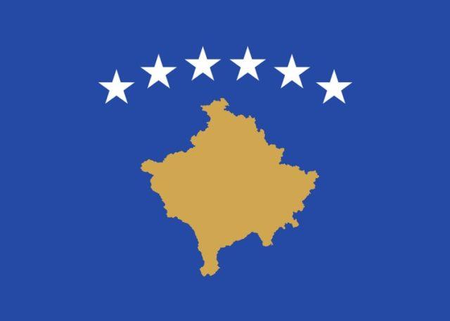 карта Косова
