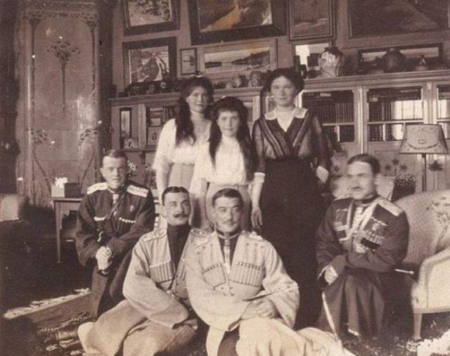 Carska porodica