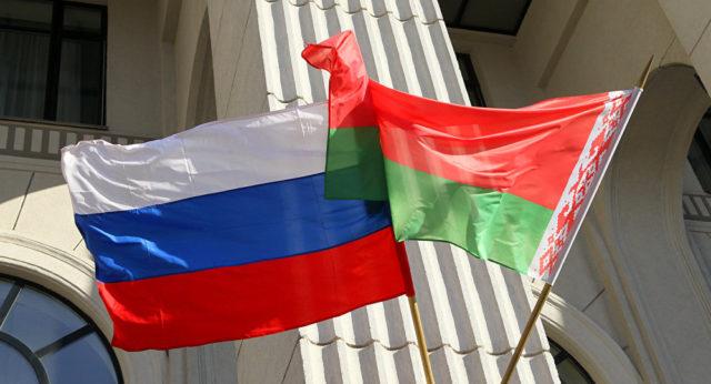 Rusija i Bjelorusija