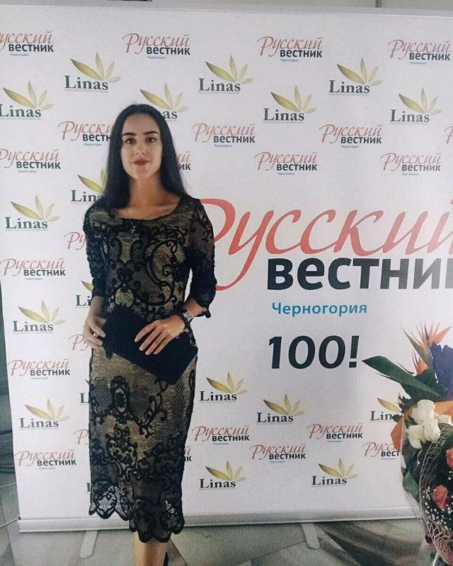 Irena Madžgalj