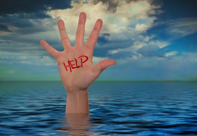 Upomoć