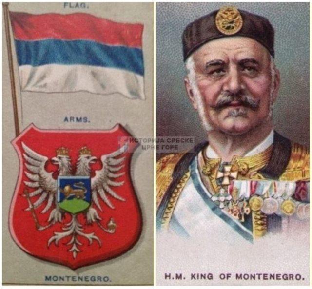 Državni simboli 1915.