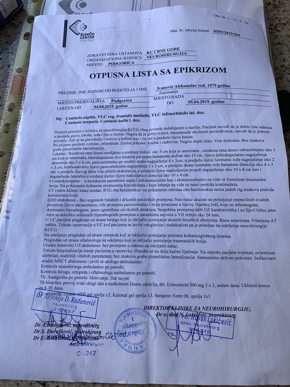 Caka-Ivanovic-otpusna-lista-001
