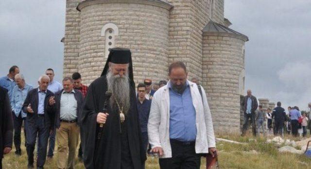 Vladika Joanikije i Vasilj Jovović