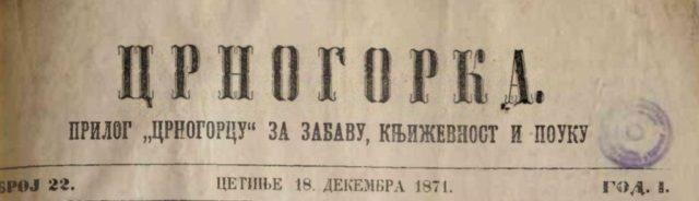 """Лист ,,Црногорка"""" 1871: Црногорство је чисто српство, а Црногорац камен српства!"""