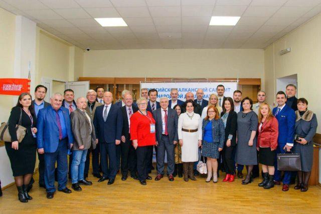 У Ворожењу усвојена резолуција првог Руско-балканског самита народне дипломатије