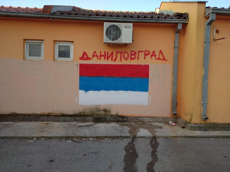 danilovgrad-trobojka.jpg