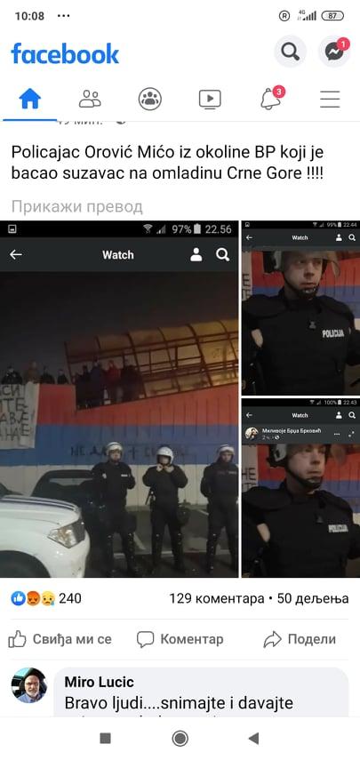 policjaci-koji-su-bacali-suzavac.jpg