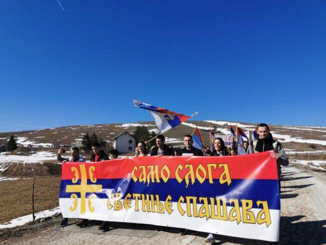 Јесмо, Срби смо!